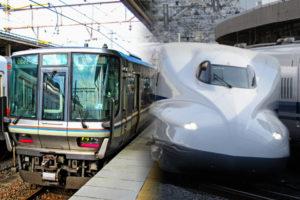 新幹線と新快速
