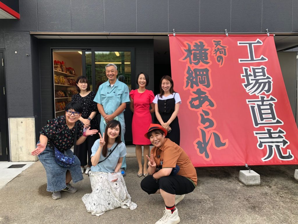 天狗製菓の工場直売所がKBSのテレビ番組で紹介されました