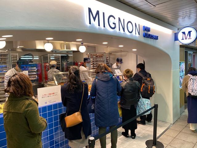 JR池袋駅に『ミニヨン』東京1号店がOPEN