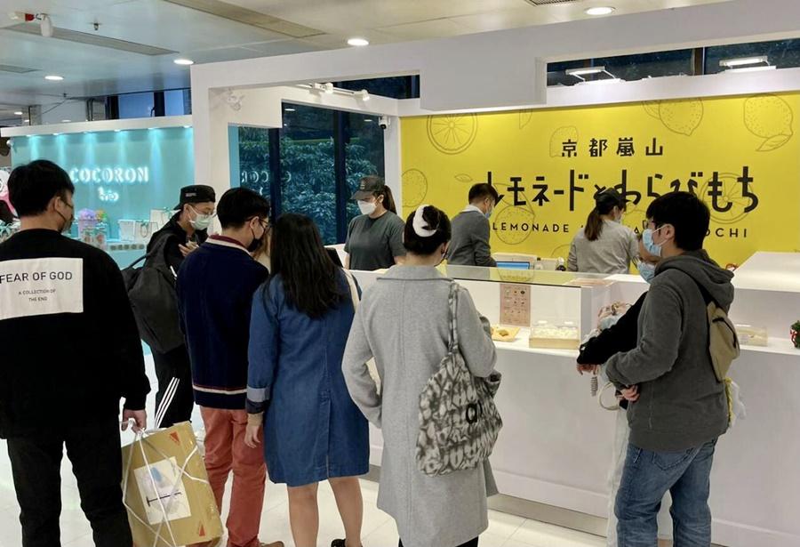 京都嵐山レモネードとわらびもちが香港でポップアップストア展開