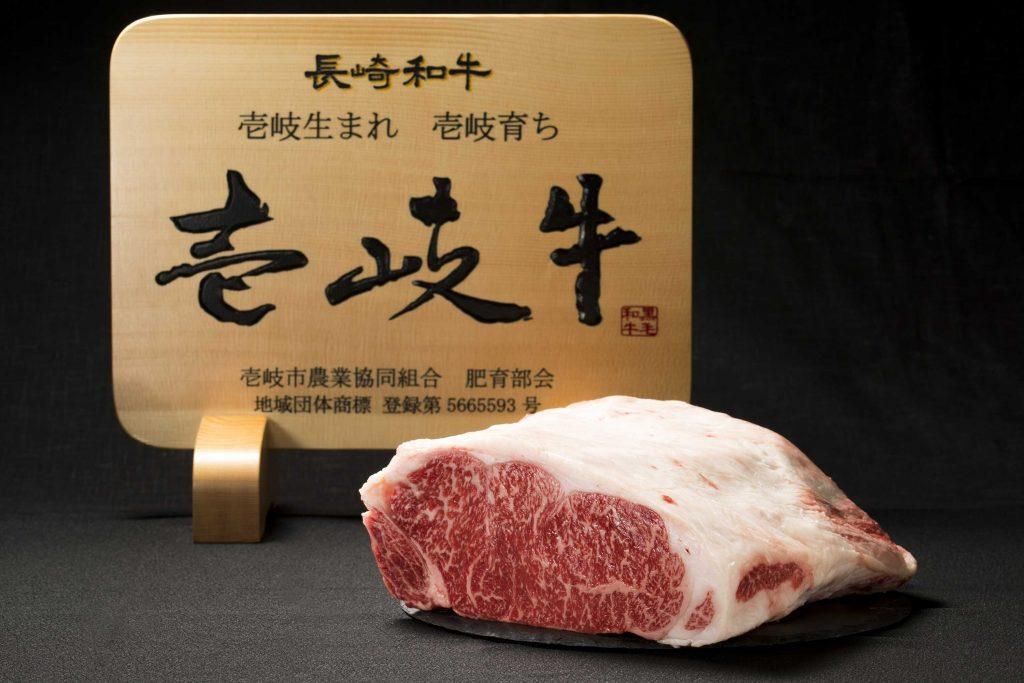 壱岐市ふるさと商社が『壱岐牛フェア』を開催中