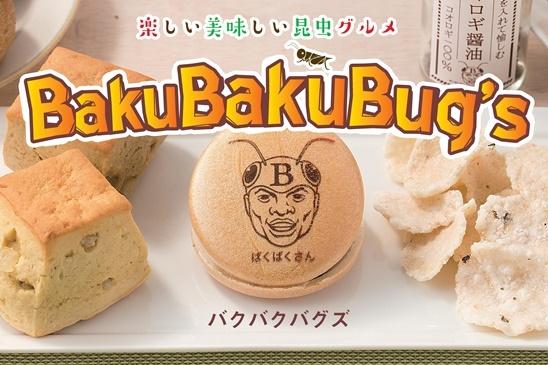 昆虫食ブランドBakuBakuBug'sを生産者直売のれん会が開始